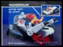 Cosmocats / Thundercats (LJN / ALES) 1985-1987 Ljn-ca13