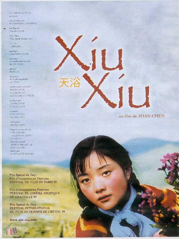 MARABOUT DES FILMS DE CINEMA  - Page 39 Xiuxiu10