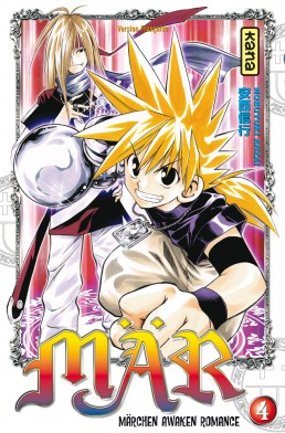 Vos acquisitions Manga/Animes/Goodies du mois (aout) - Page 4 Mar-to10