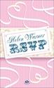 ¤ Salve Partenariats n°29 du 01/09/2012 [clos] Rsvp10