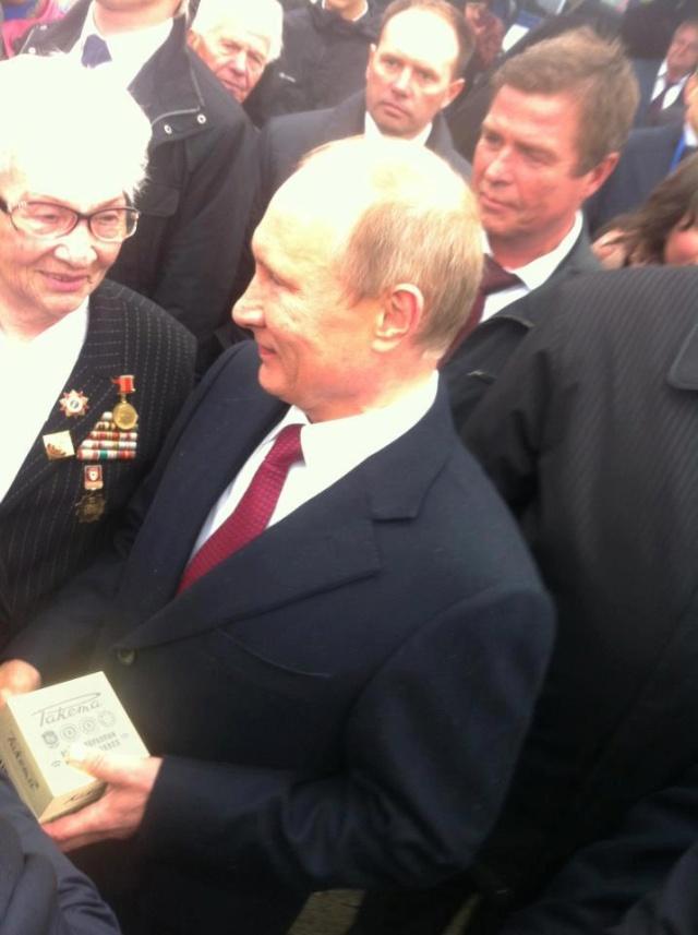 V.Poutine et RAKETA 26232410