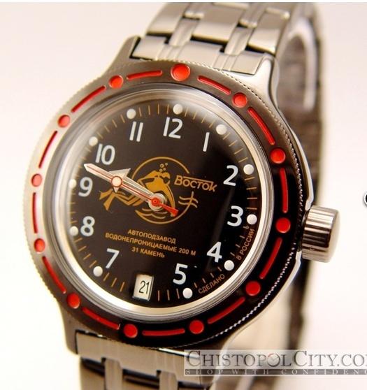 Qui veut une Vostok amphibia PVD noir ? - Page 6 Image_14