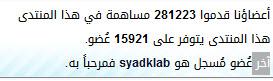 منتدى محبي المنتخب الوطني الجزائري 33333312
