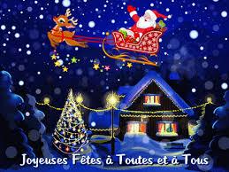 Joyeux Noël: Les crèches Gif_no10