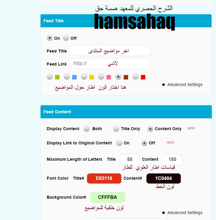 موقع اخر المواضيع الاوتوماتيكي الملون  والحديث  من اختكم hamsahaq 511