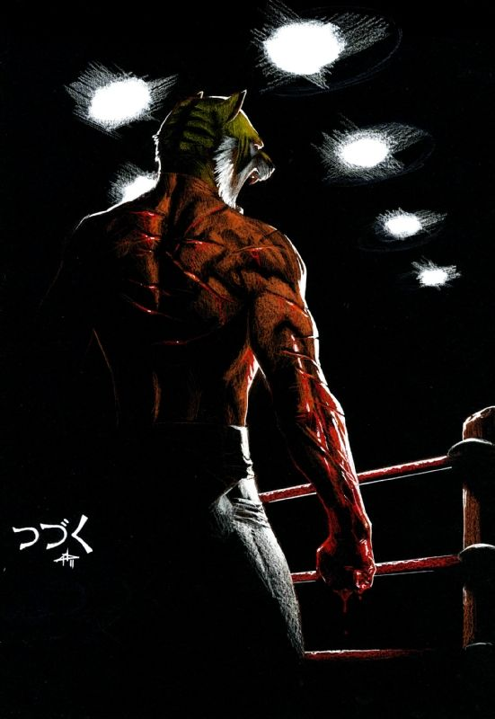 images library for tiger mask  Fb1a0610