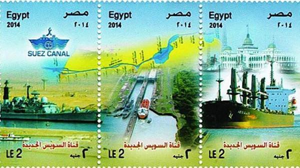 Ägypten druckt Marke mit Panama- statt Suezkanal Egypt10