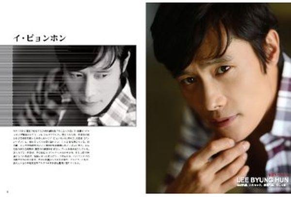 """TOP Hallyu""  Numéro spécial Lee Byung Hun Topmag11"