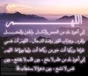الاسلامي