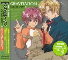 [Yaoi/Shonen] Gravitation! Gravit10