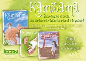 Opérations promotionnelles et concours - Page 2 Kamisa10