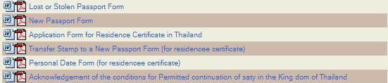 Plantillas oficiales de la oficina de inmigración 211