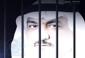 Le point sur les révolutions dans les pays arabes - Page 11 Kuweit10