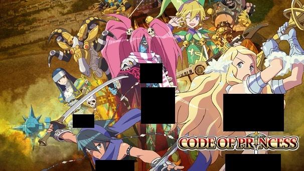 Fans of princesses rejoice!!!!! Code_o11