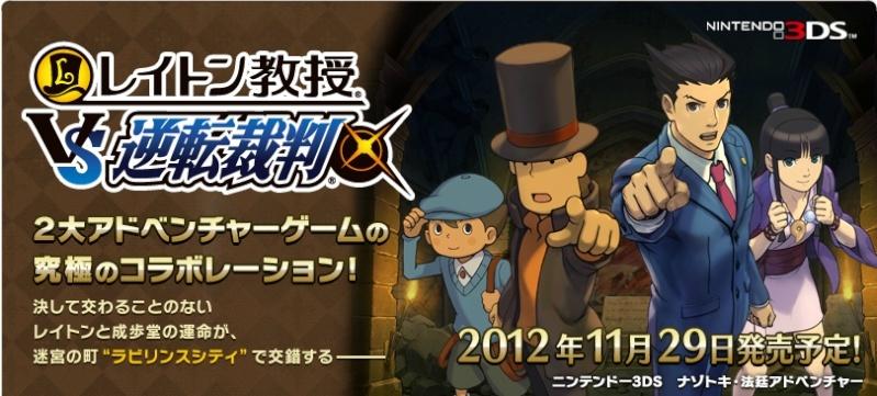 """[Général] Discussion """"Professeur Layton VS Ace Attorney 3DS"""" Lvsw10"""