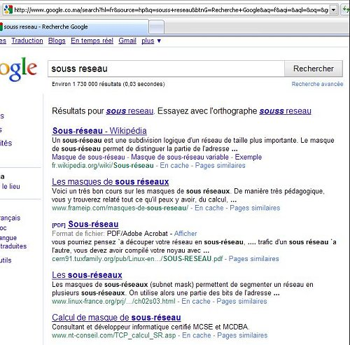 Google a besoin de lunette, victime de mauvaise discrimination Google11