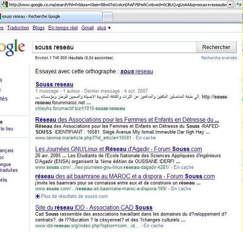 Google a besoin de lunette, victime de mauvaise discrimination Google12