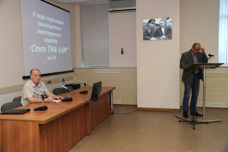 Lancement Soyouz-FG / Soyouz TMA-14M - 25 septembre 2014 - Page 2 Soyuz_54