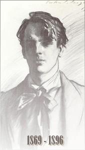 Lionel Sylvande