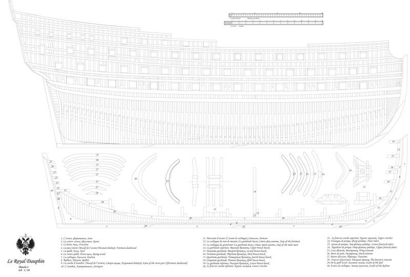 HMS Cumberland 1774, 1:36  - Page 6 Aii_4_10
