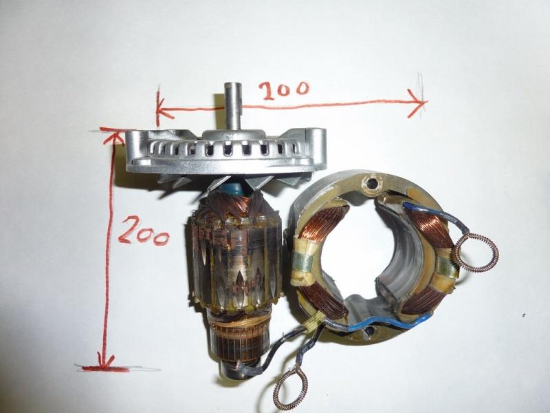 vitesse de rotation d'un moteur universel  P1080310
