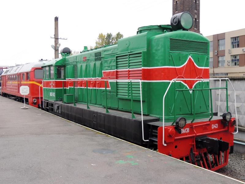 Центральный музей Октябрьской железной дороги в Санкт-Петербурге Dscn1100