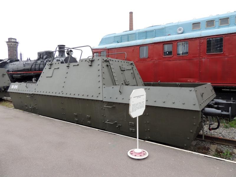 Центральный музей Октябрьской железной дороги в Санкт-Петербурге Dscn1518