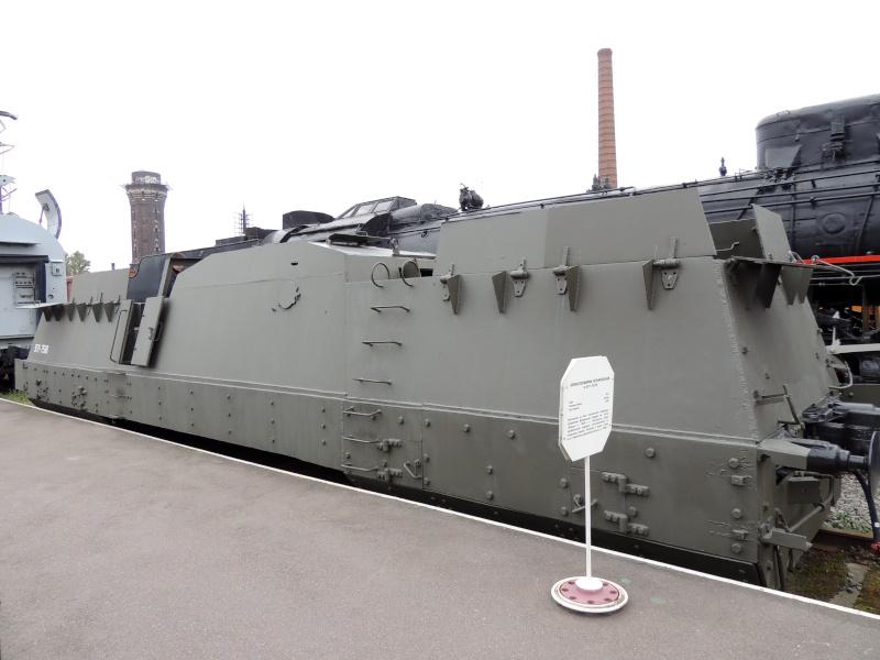Центральный музей Октябрьской железной дороги в Санкт-Петербурге Dscn1519