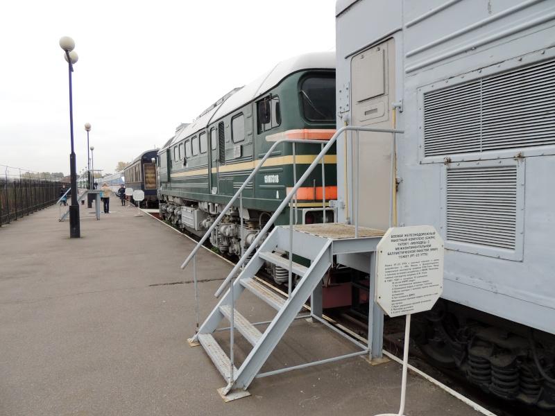 Центральный музей Октябрьской железной дороги в Санкт-Петербурге Dscn1524