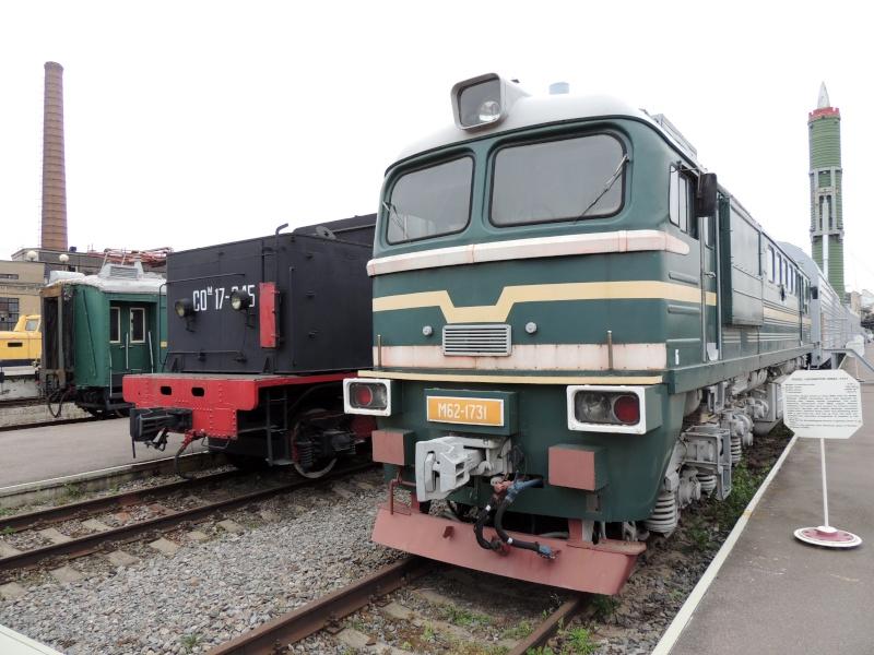 Центральный музей Октябрьской железной дороги в Санкт-Петербурге Dscn1623