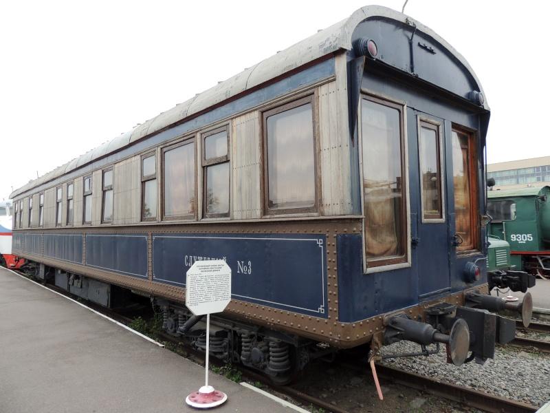 Центральный музей Октябрьской железной дороги в Санкт-Петербурге Dscn1624