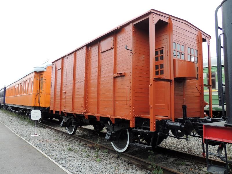 Центральный музей Октябрьской железной дороги в Санкт-Петербурге Dscn1634