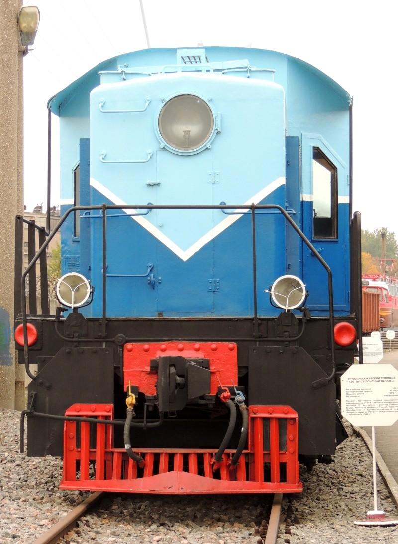 Центральный музей Октябрьской железной дороги в Санкт-Петербурге Dscn1635