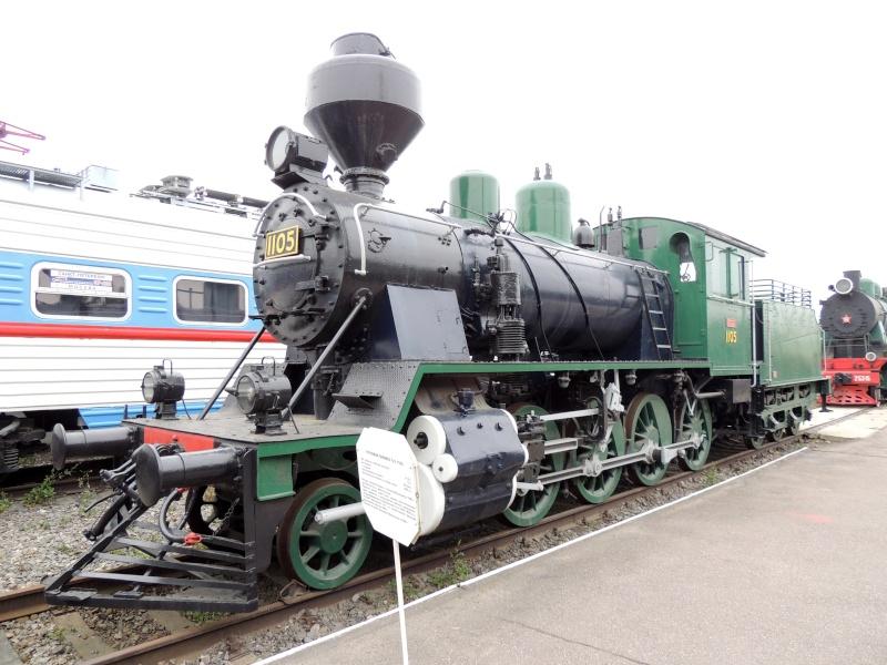 Центральный музей Октябрьской железной дороги в Санкт-Петербурге Dscn1646