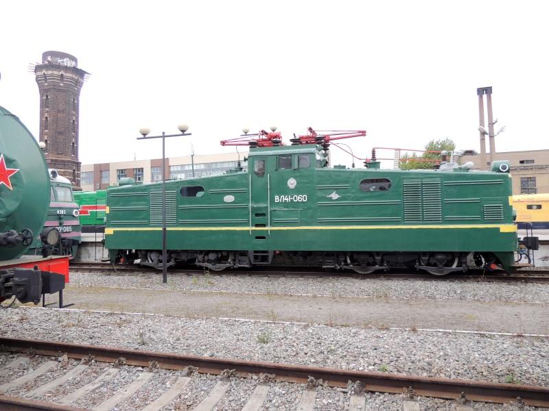 Центральный музей Октябрьской железной дороги в Санкт-Петербурге Dscn1655