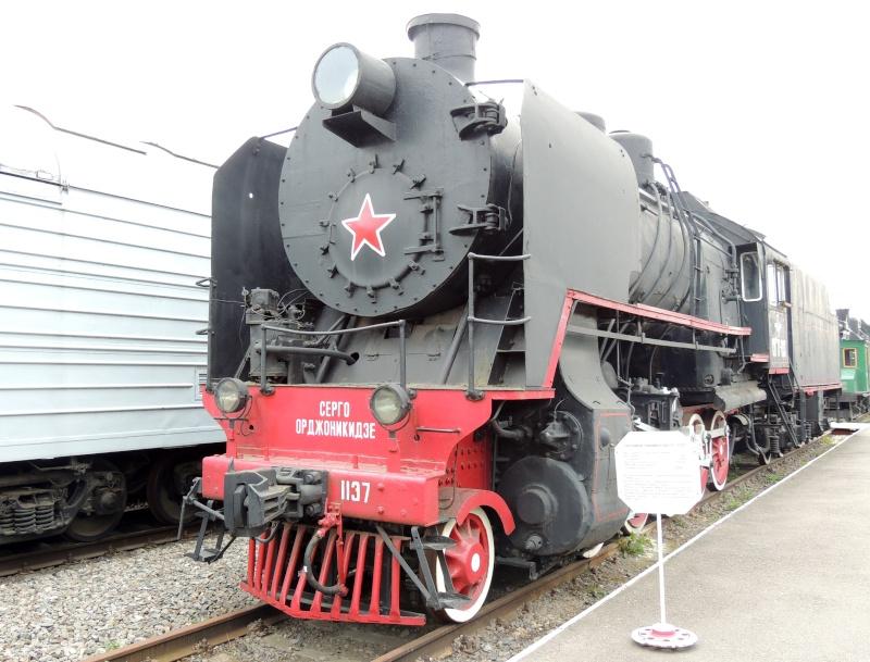 Центральный музей Октябрьской железной дороги в Санкт-Петербурге Dscn1657