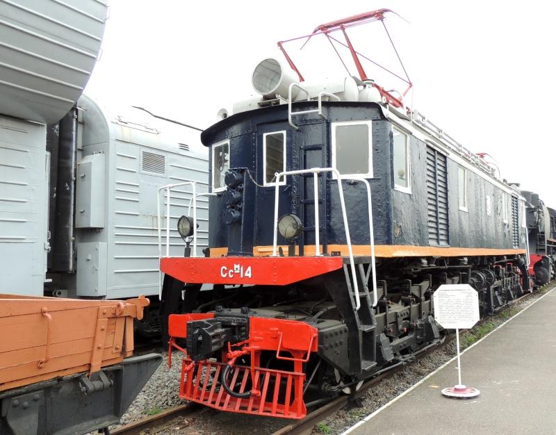 Центральный музей Октябрьской железной дороги в Санкт-Петербурге Dscn1659