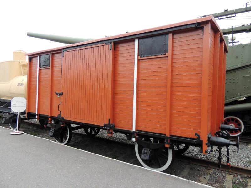 Центральный музей Октябрьской железной дороги в Санкт-Петербурге Dscn1667