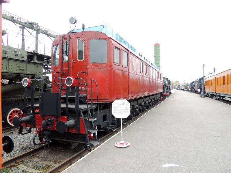 Центральный музей Октябрьской железной дороги в Санкт-Петербурге Dscn1668