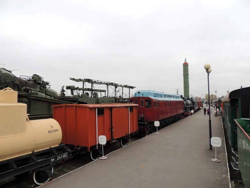 Центральный музей Октябрьской железной дороги в Санкт-Петербурге Dscn1672
