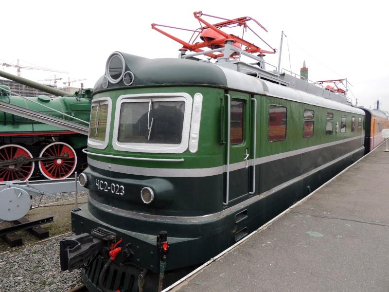 Центральный музей Октябрьской железной дороги в Санкт-Петербурге Dscn1683