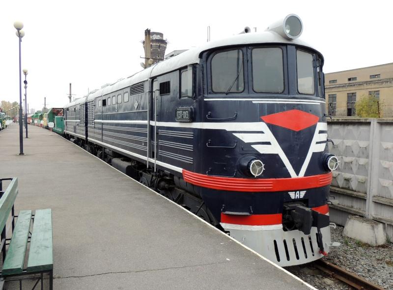 Центральный музей Октябрьской железной дороги в Санкт-Петербурге Dscn1689