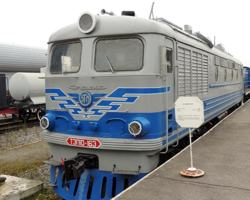 Центральный музей Октябрьской железной дороги в Санкт-Петербурге Dscn1691