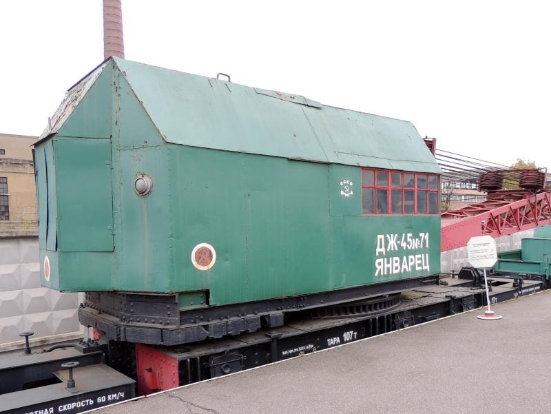 Центральный музей Октябрьской железной дороги в Санкт-Петербурге Dscn1696