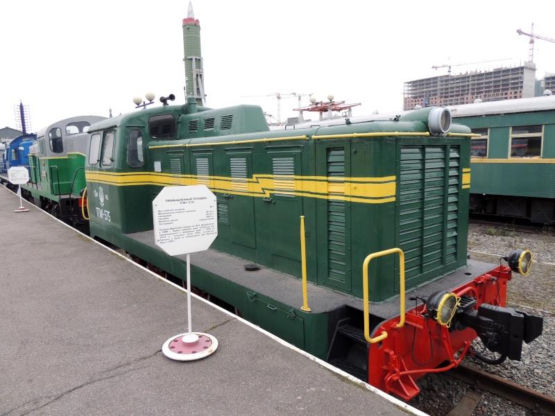 Центральный музей Октябрьской железной дороги в Санкт-Петербурге Dscn1697
