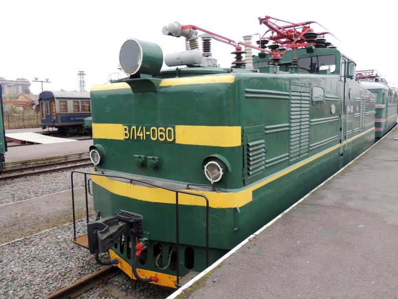Центральный музей Октябрьской железной дороги в Санкт-Петербурге Dscn1698