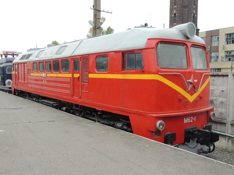 Центральный музей Октябрьской железной дороги в Санкт-Петербурге Dscn1711
