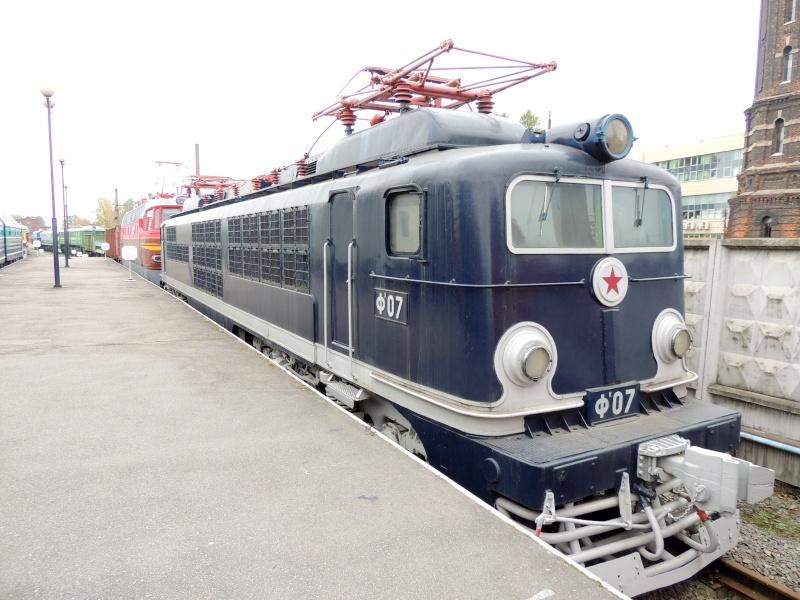 Центральный музей Октябрьской железной дороги в Санкт-Петербурге Dscn1714