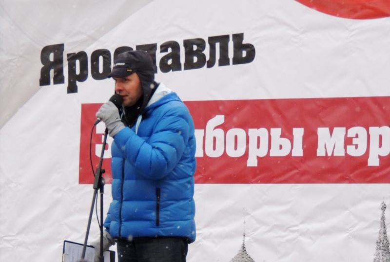 Политическая жизнь города Ярославля Dscn2513