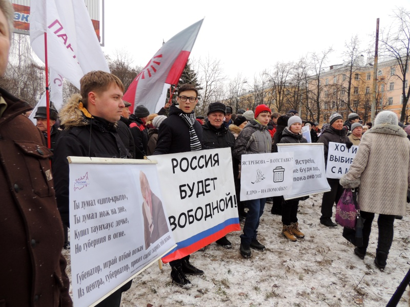 Политическая жизнь города Ярославля Dscn2515